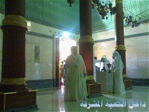 https://history55education.files.wordpress.com/2011/10/kabah_interior.jpg?w=300